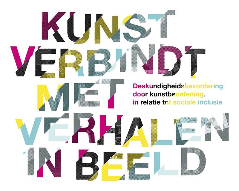 Professionals opgelet! Nu via de HAN, Hogeschool van Arnhem en Nijmegen, bij het LKCA, Landelijk Kenniscentrum Cultuureducatie en Amateurkunst, online verkrijgbaar.  Een exemplaar downloaden? Klik op de afbeelding!