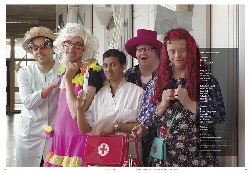 Ferdi, Jeroen, Geeta, Marc en Andre|| pArt 2016-2